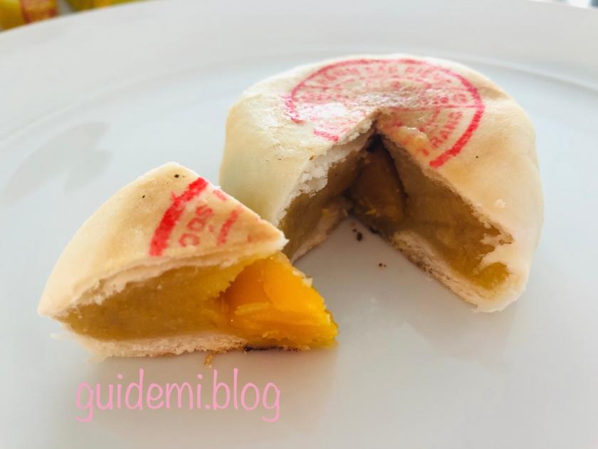 Banh Pia Durian