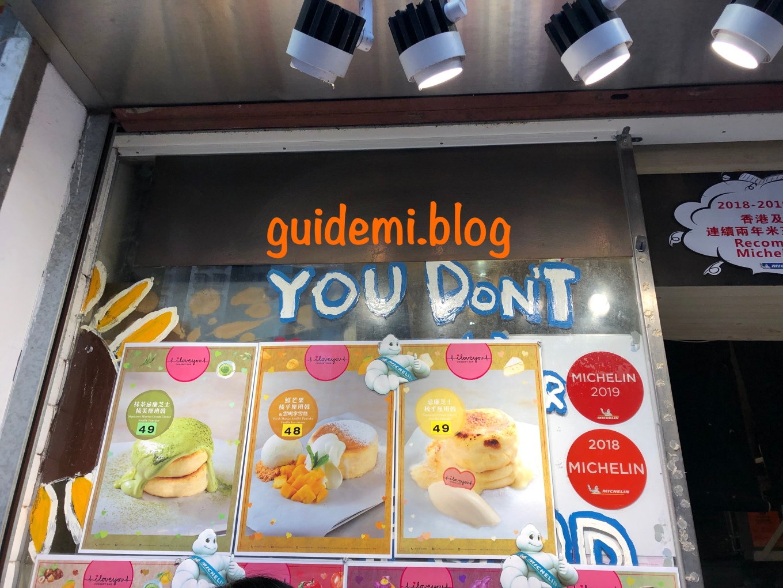I Love You Dessert Cafe