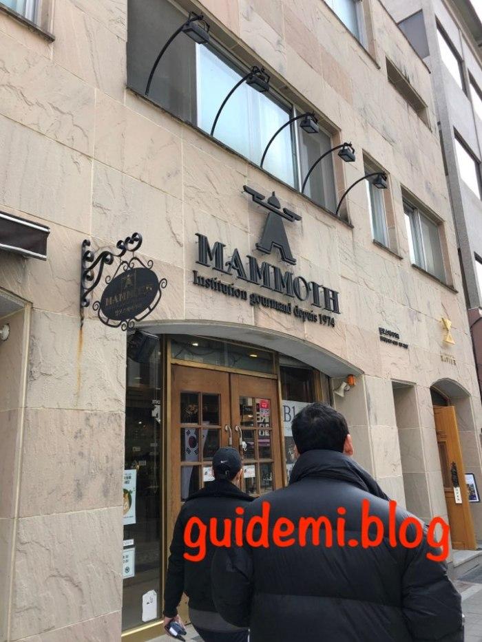 Mammoth Bakery