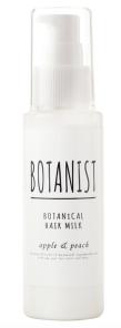 Botanist Hair Milk Smooth