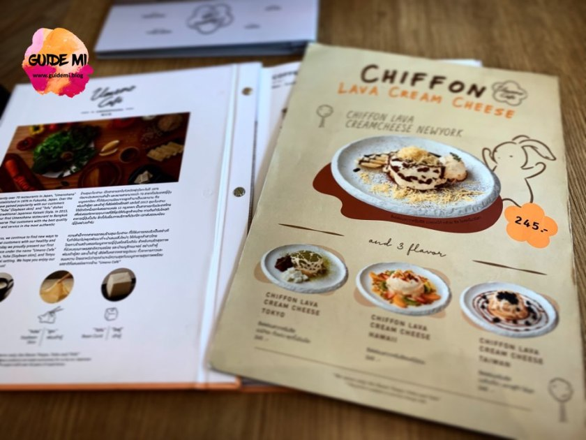 umeno cafe mega bangna menu